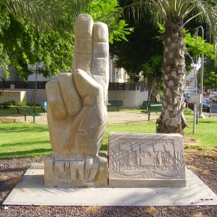 Petach Tikva Lechi Memorial - Photo: Dr. Avishai Teicher