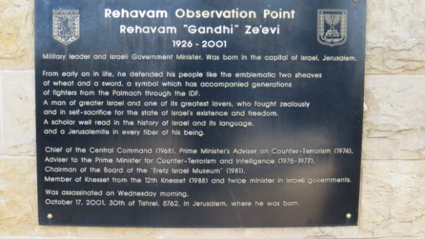 Rehavam Observation Point - Highlights of the Old City