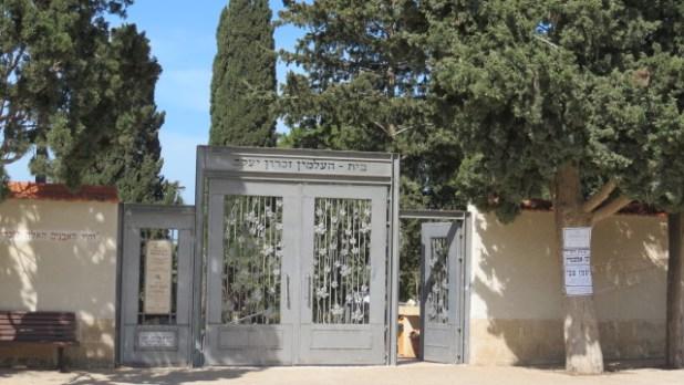 Zichron Yaacov Cemetery