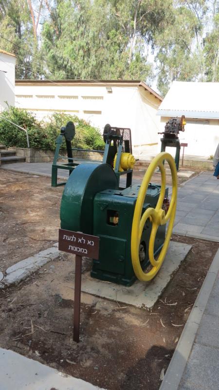 Ayalon Institute - Contraband Machinery