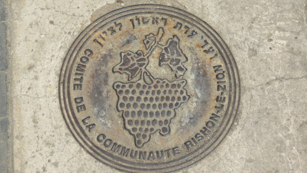 Historic sewer cover