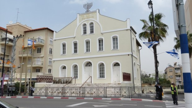 The Great Synagogue, Rishon