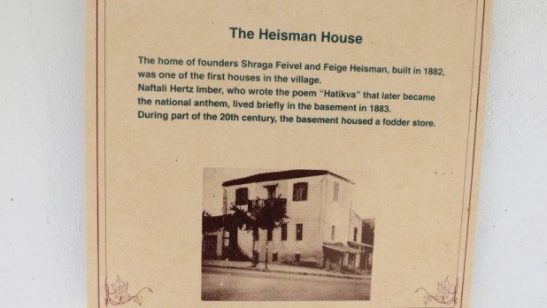 Naftali Herz Imber - Heisman House