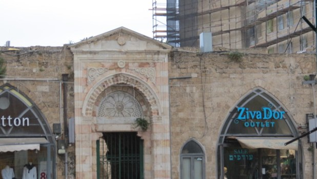 Ottoman Police Station and Prison opposite Saraya, Jaffa