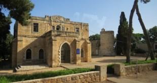 Meeting Hall - Bethlehem of Galilee