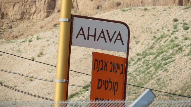 Dead Sea Shore - Ahava