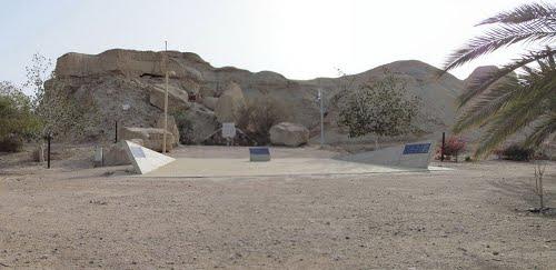 Neot Hakikar Disaster Memorial