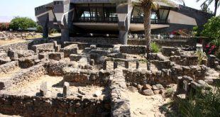 Franciscan Capernaum
