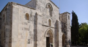 Church of Saint Anne Jerusalem