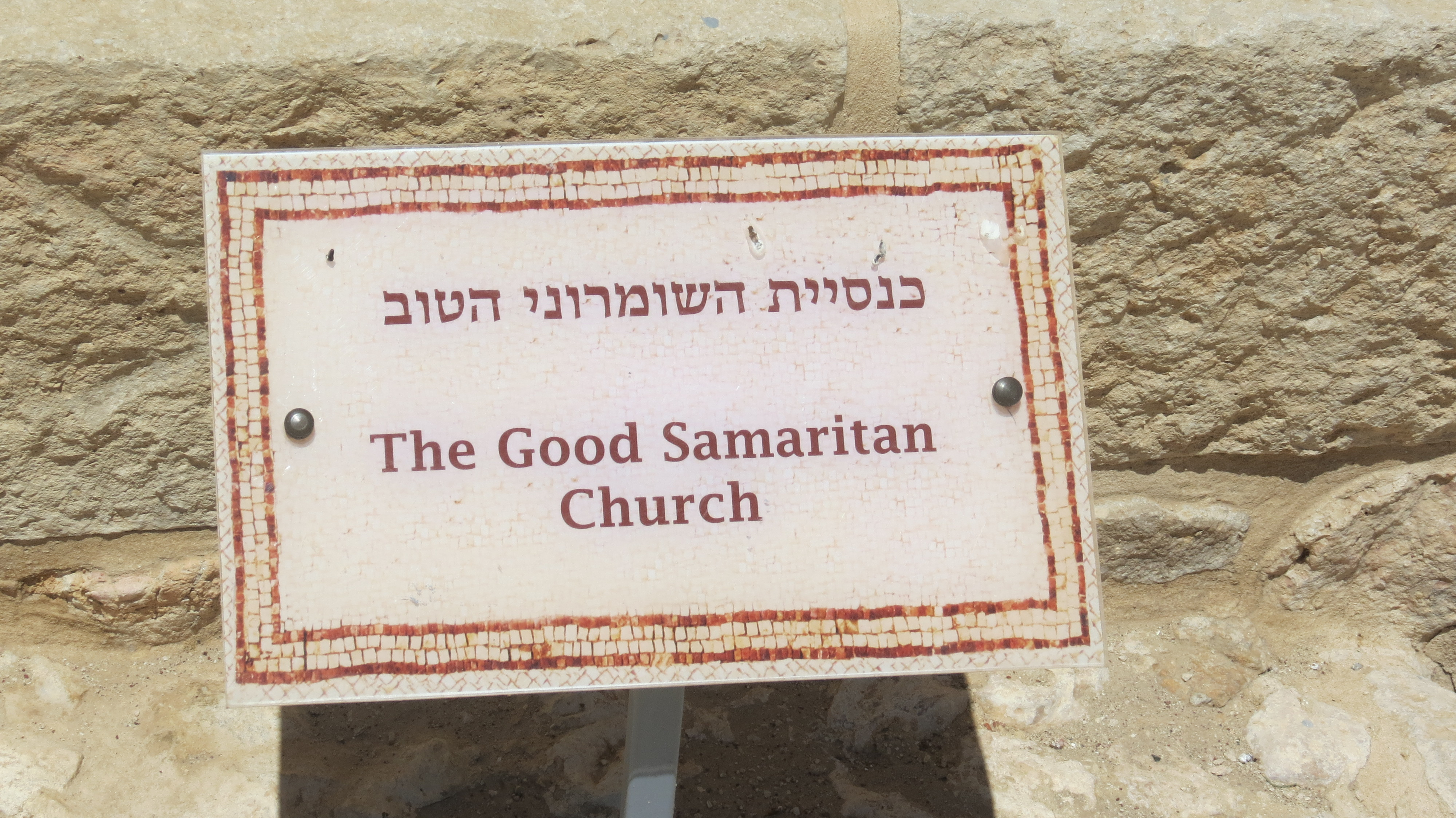 The Inn of the Good Samaritan