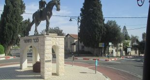 Guarder_square_in_Kfar_Tavor - Photo: Dr. Avishai Teicher
