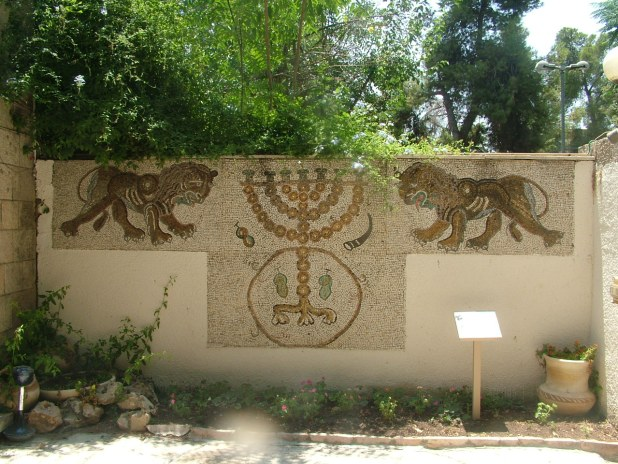 Yad Zvi, Rehavia, Jerusalem