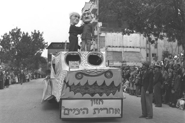 """David Ben-Gurion"" and ""Gamal Abdel Nasser"" in the 1956 Adloyada Purim parade in Tel Aviv"