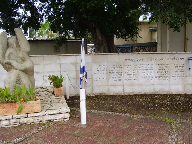 Memorial in Haifa Oil Refinery to 39 Jewish workers who were massacared by Arabs in 30/12/1947, in the early stages of the Independence War