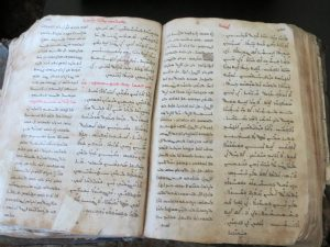 Aramaic Bible