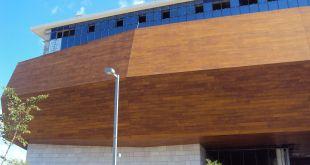 Steinhardt_Building - The museum under construction in 2016 Photo:ביקורת