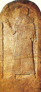 Shalmaneser III's (859–824 BC) Kurkh Monolith names King Ahab