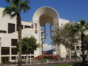 Tel Aviv Performing Arts Center Photo: Avishai Teicher