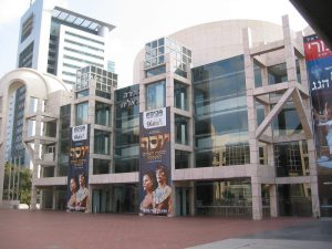 Israeli Opera House