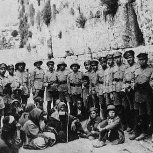 Jewish Legion soldiers at the Western Wall after British conquest of Jerusalem, 1917