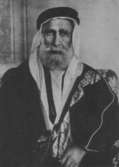 Sayyid Hussein bin Ali, Sharif and Emir of Mecca, King of Hejaz