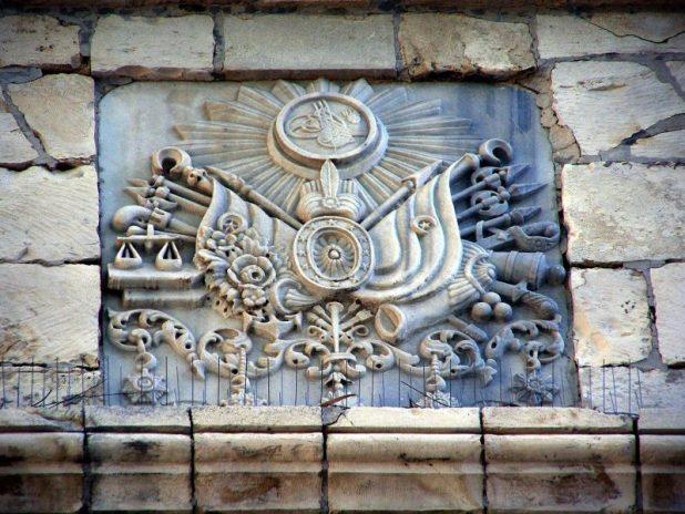 Mustashfa sultans symbol Ottoman Hospital Jerusalem User:Ranbar