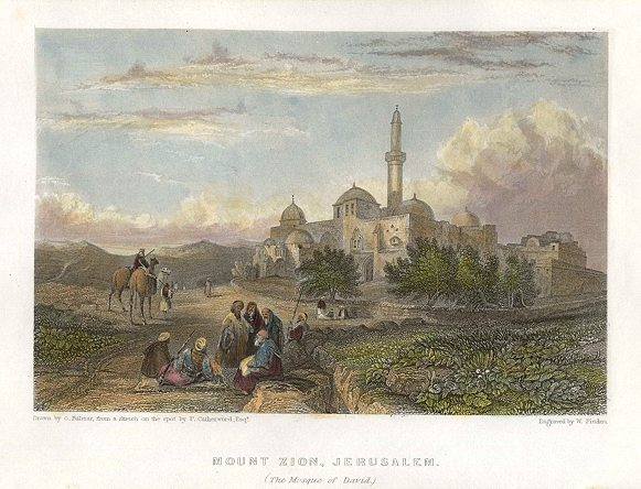 1836 sketch by Frederick Catherwood, Mount Zion, Jerusalem (the Mosque of David)