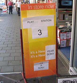 Playstation 3 advertisement