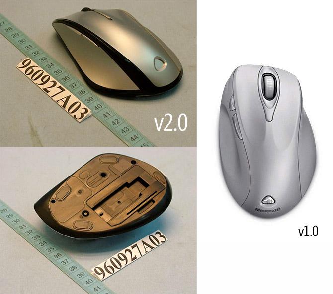 Wireless Laser Mouse 6000 v2.0 comparison