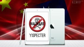 yispecter-malware-affecting-iphone-users-in-china-and-taiwan-heres-how-to-r