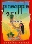 PineapleLogo1