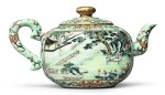 Sotheby's: Important Chinese Art