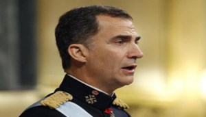 epa04266534 Spain's new King Felipe VI delivers a speech after swearing allegiance to the Constitution during a ceremony in which he was proclaimed the new King of Spain at the Parliament's Lower House, in Madrid, Spain, 19 June 2014. The 46-year-old son of Juan Carlos has been sworn in as Spain's new king in Madrid. EPA/JJ GUILLEN
