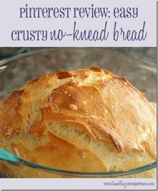 Paleo No Knead Holiday Pumpkin Bread