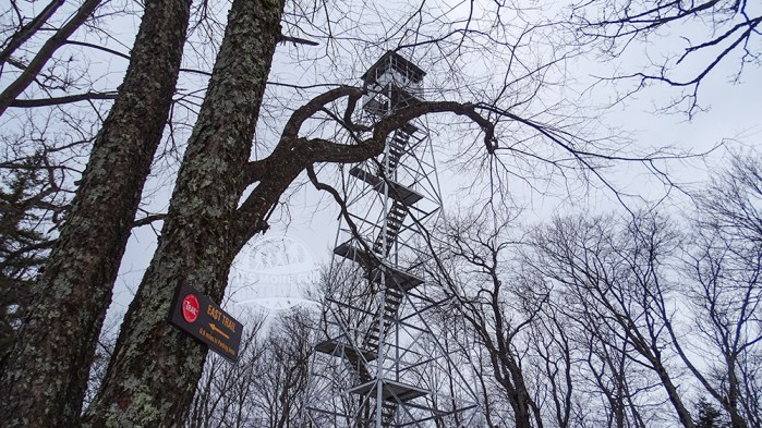 A Winter Climb of KANE MOUNTAIN and FIRE TOWER-Shaker Mountain Wild Forest, Adirondacks, NY