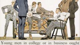 hsm-college