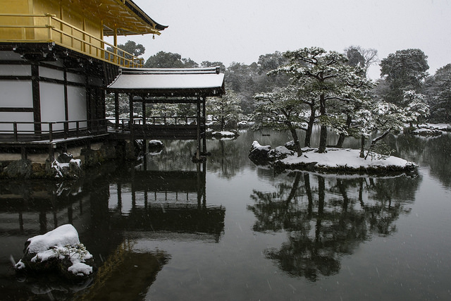 Winter Reflections at Kinkaku-ji, imagined in the way of a painting
