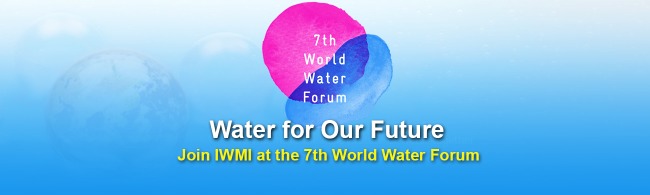 7th-World-Water-Forum