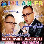 Mounir Azrou monir azro musique amazigh atlas 2016 2015 sur izlan.fr music amazigh tamazight azro mayt3nid ayoul mayta3nid ayoul awra awra