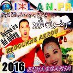 redouane azrou redwane elhassania el hassania 2016 azrou redwan azrou musique amazigh atlas izlan izlan.fr 2015 2016 sur izlan hassanya