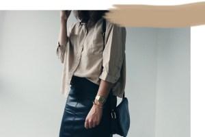 Outfit Bestseller Lederrock