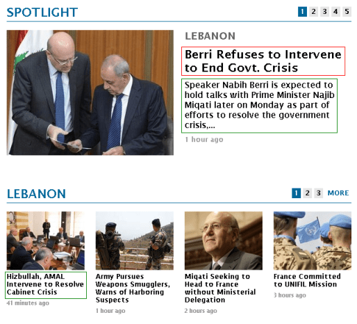 Nabih Berri will/will not intervene in the government crisis