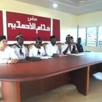 Seminar about Tehreek e Jadid