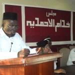 Alhaj Abu Bakar Anderson speakin about  Tehreek e Jadid