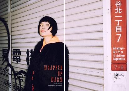 shinyong_1102_layout_pp0102