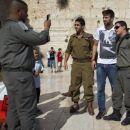 FC Barcelona Gerard Pique and Shakira visit Jerusalem