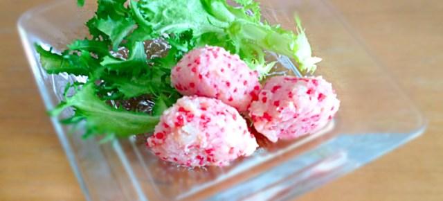 Salade aux œufs de lompes タラモサラダ風