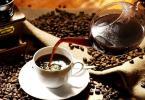 القهوة المعطرة