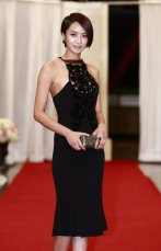 Park Jung Ah dalam Annual KBS Drama Awards