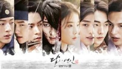 Poster K-Drama Moon Lovers Scarlet Heart Ryeo (5)